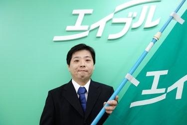 エイブルネットワーク堅田店のスタッフ写真